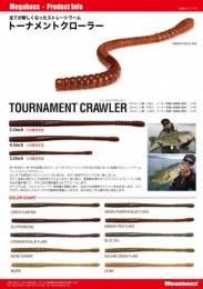 New TOURNAMENT CRAWLER(2018) 4.5inch