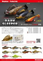 DARK SLEEPER 2.4inch 3/8oz.