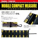 Megabass MOBILE COMPACT MEASURE