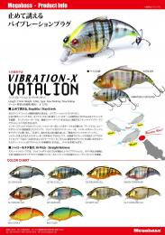 Megabass VIBRATION-X VATALION (Slow Floating)