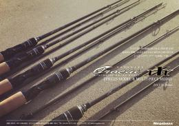 Megabass Orochi XXX Multi pieces Model F3-610KS 4P